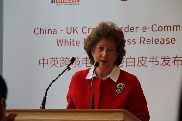 China y Reino Unido emiten documento blanco sobre comercio electrónico transfronterizo