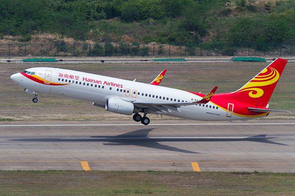 Línea aérea de Hainan planea más vuelos directos para vincular ciudades chinas con Praga