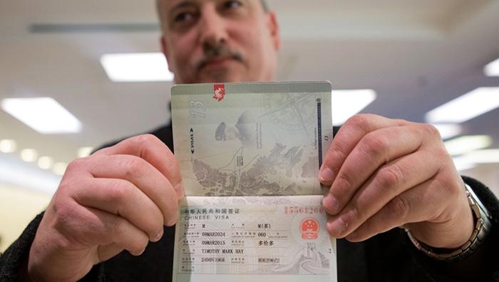 Beijing afina los procedimientos para las visas
