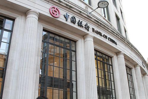 Banco de China se integra a bolsa de derivados de Dubai DGCX