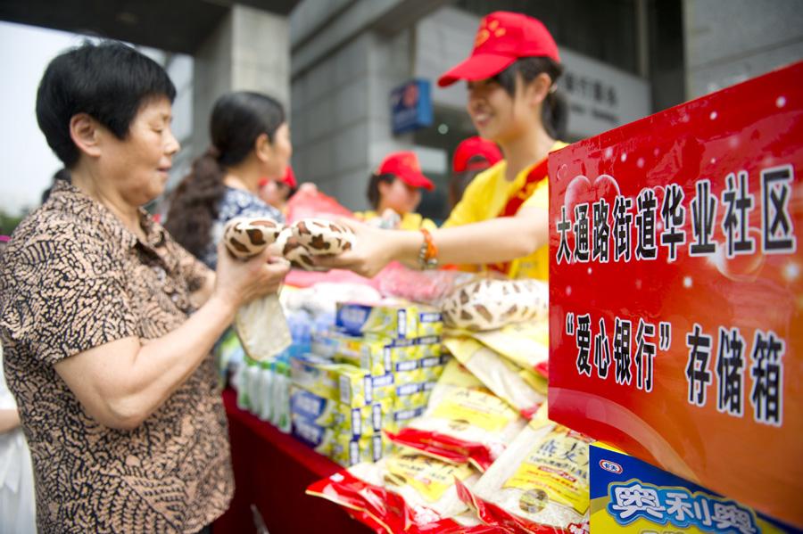 AVANCE: Legislativo nacional recibe primer proyecto de Ley de Caridad de China