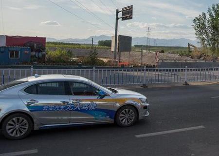 Automóviles chinos sin conductor completan prueba de camino de distancia larga