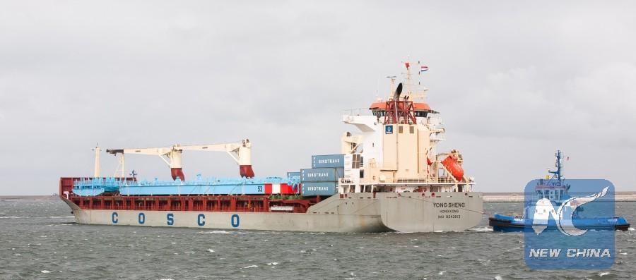 Barco de China Cosco Shipping inaugurará Canal de Panamá ampliado
