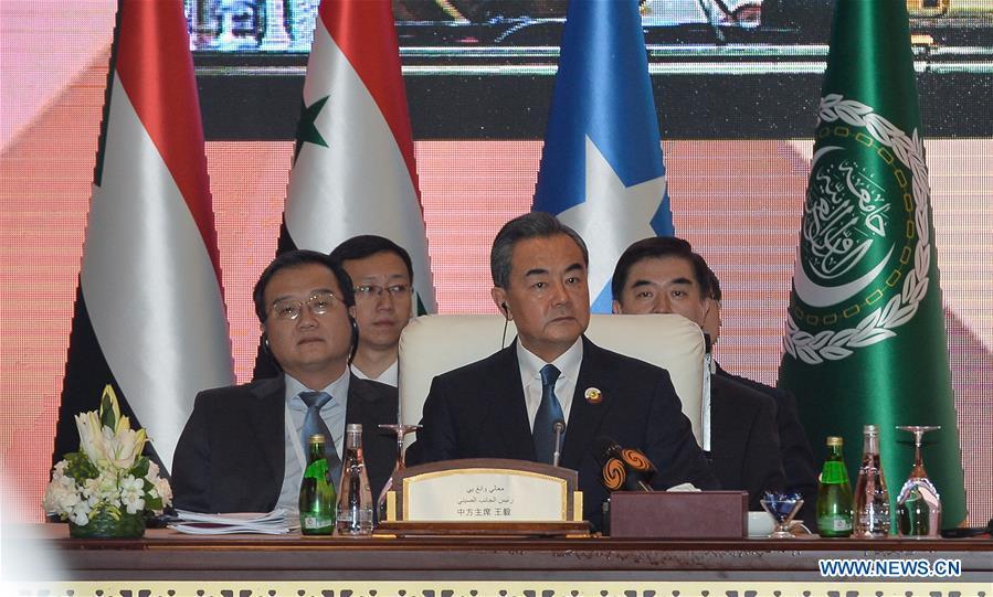 Presidente chino felicita inicio de VII reunión ministerial del Foro de Cooperación China-Estados Arabes