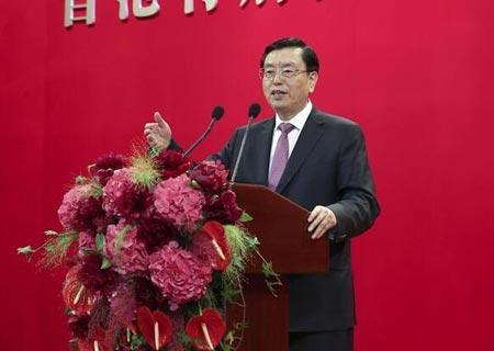 "Máximo legislador chino pide confiar en ""un país, dos sistemas"" y en futuro de Hong Kong"