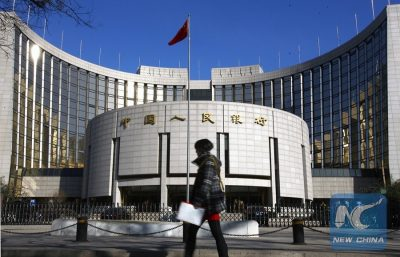 China adopts IMF statistical benchmark SDDS to improve transparency: central bank xhne.ws/JhSJn