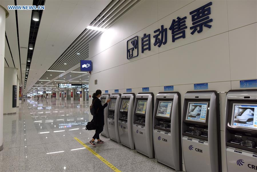 Presidente chino pide a autoridades locales impulsar reforma enfocada en oferta