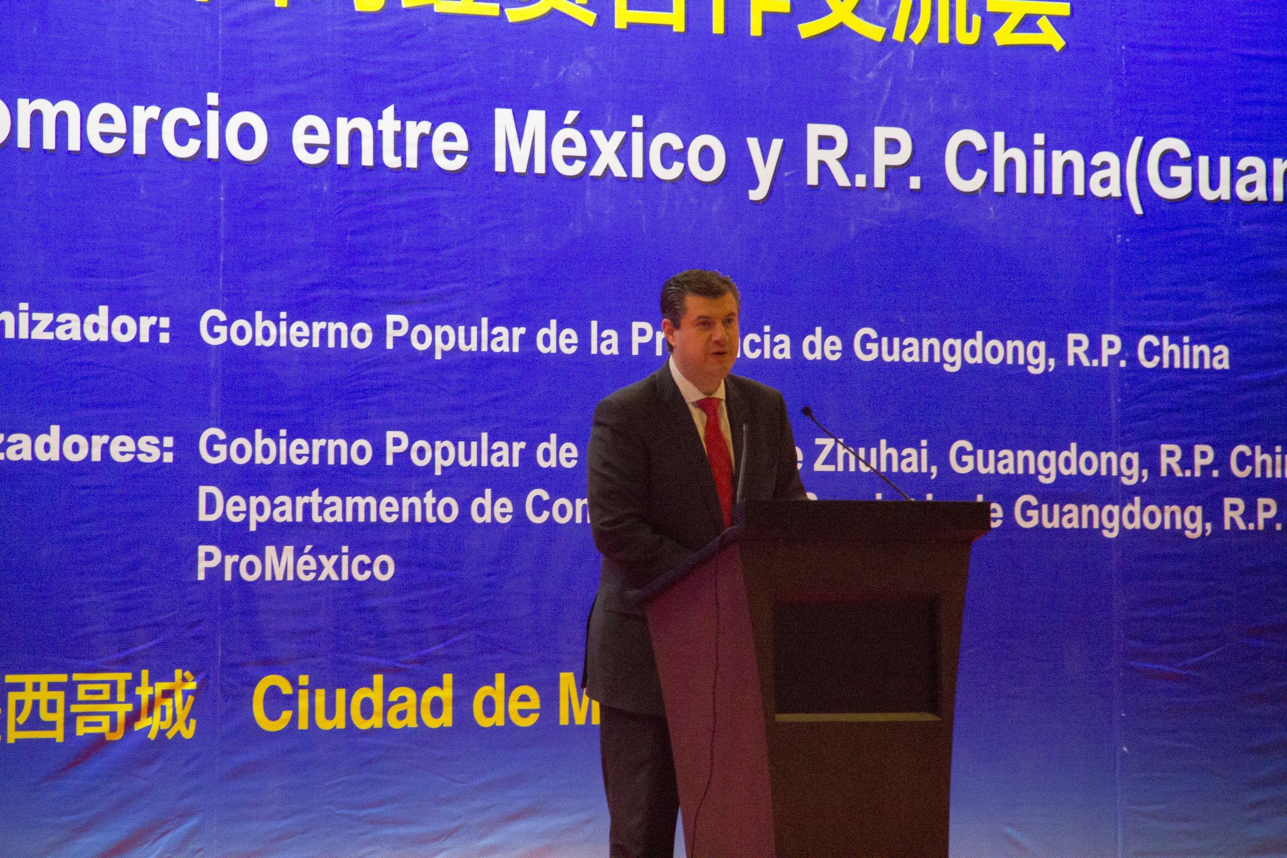 Foro de Cooperación México-China (Guangdong) 2