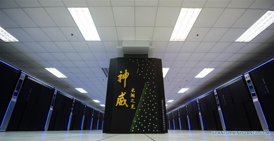 Nueva supercomputadora china es denominada el sistema más rápido del mundo