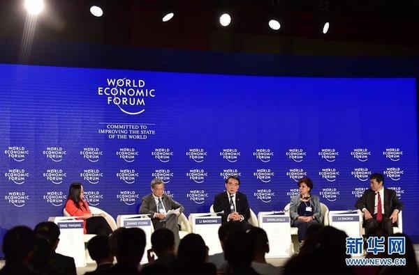 Inicia en Tianjin Foro de Davos de Verano 2016