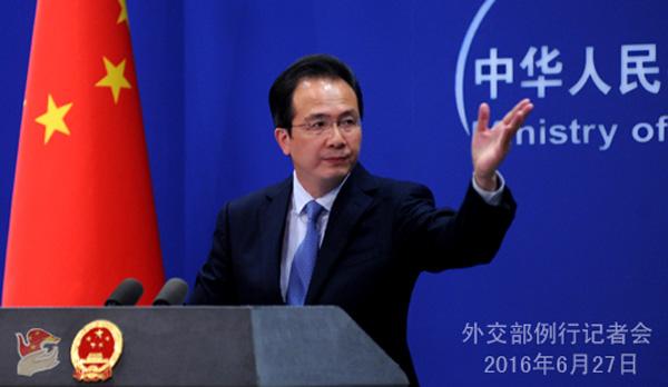 China condena declaraciones de Japón sobre arbitraje promovido unilateralmente por Filipinas
