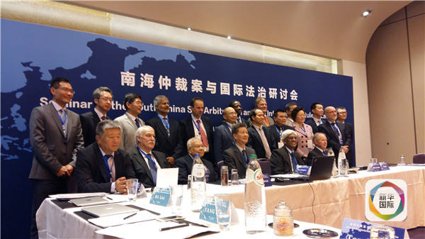 Expertos: Es cuestionable petición unilateral de arbitraje sobre Mar Meridional de China