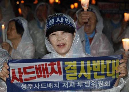 Surcoreanos protestan por despliegue del sistema de misiles THAAD