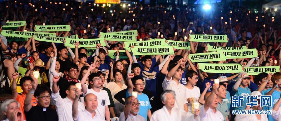 Residentes de Seongju planean una gran manifestación en contra de despliegue de THAAD