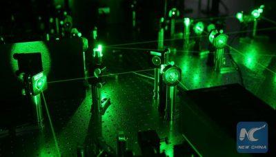 quantum satelite