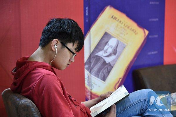 Celebradas actividades en China para conmemorar 400 aniversario de muerte de Tang Xianzu, Shakespeare y Cervantes