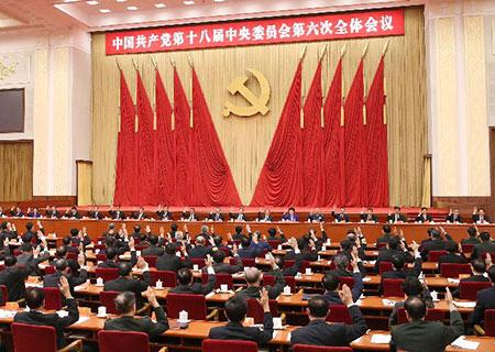 PCCh celebrará XIX Congreso Nacional en segunda mitad de 2017