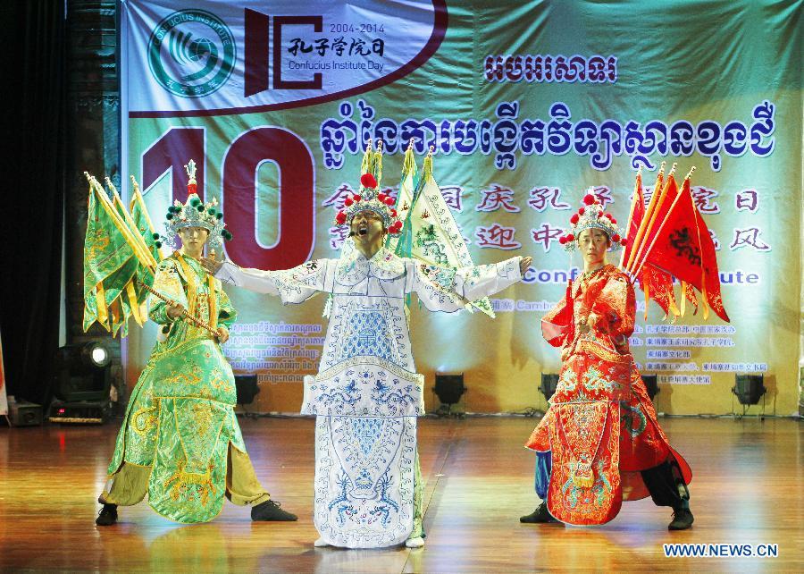 ENFOQUE: Instituto Confucio en Camboya sirve como plataforma para promover iniciativa china de la Franja y la Ruta