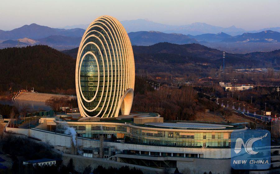 Beijing transforma calderas para mejorar medio ambiente