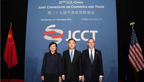 China y EEUU inician diálogo de alto nivel en busca de más cooperación económica