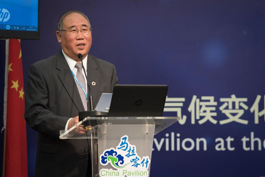 China tiene firme compromiso con asociación Sur-Sur contra cambio climático
