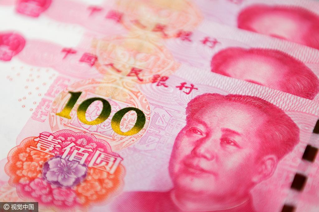 Inversión en activos fijos de China crece 8,3% en primeros 10 meses