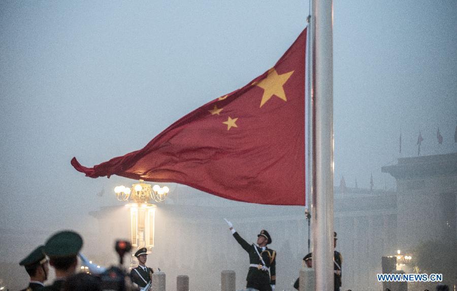 """Cancillería china reitera que principio de una sola China es """"requisito previo"""" para tener lazos"""