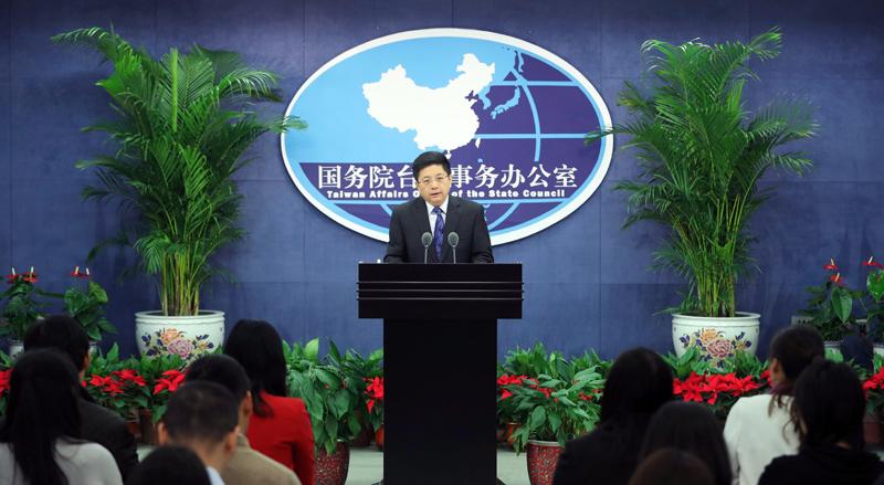 Beijing insta a Taiwan a mantenerse al margen de asuntos en Hong Kong