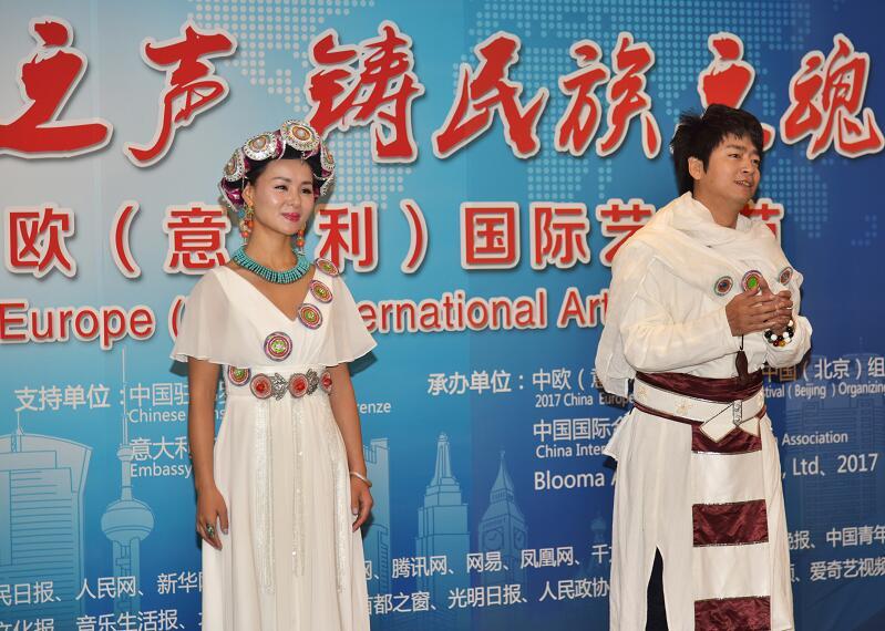 Italia realizará primer Festival de Arte China-Europa en 2017