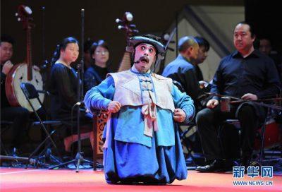 Teatro_Mexico_China_culture