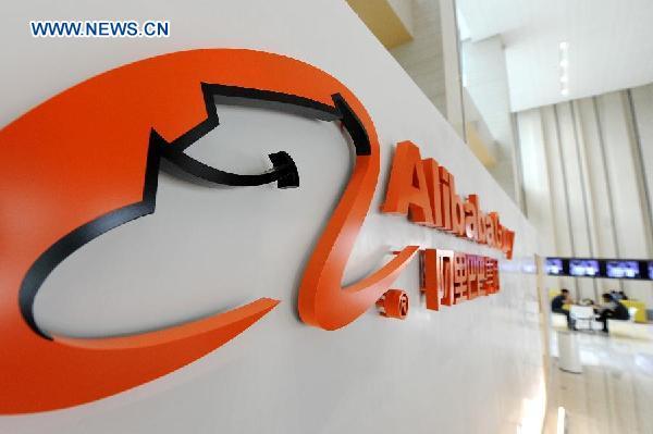 Jack Ma de Alibaba se reúne con presidente electo de EEUU Trump