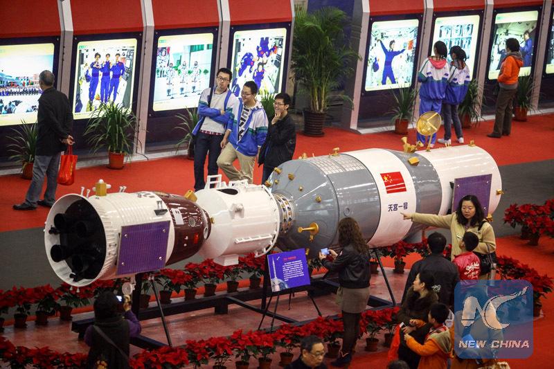 China lanzará a finales de noviembre sonda lunar Chang'e-5