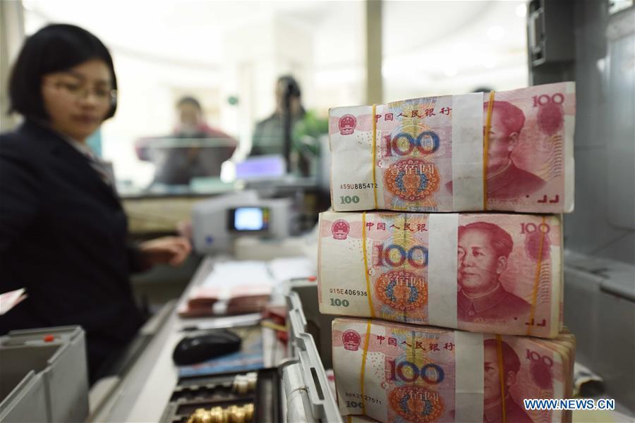 Banco chino de políticas para el rural aumentará apoyo a la reducción de la pobreza
