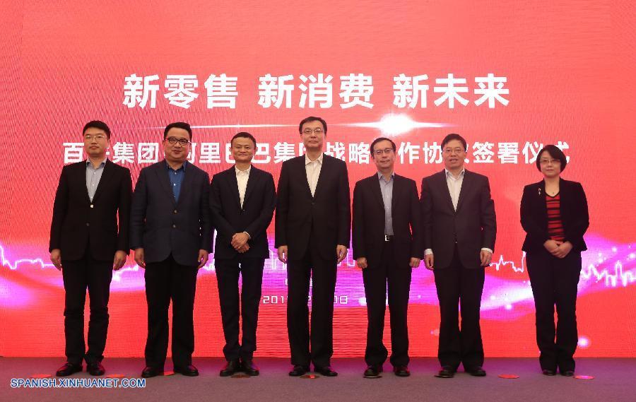 Alibaba se asocia con conglomerado minorista de Shanghai