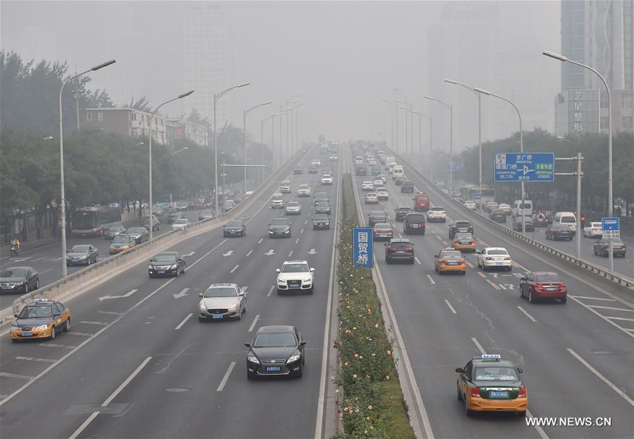 Máxima legislatura china inspeccionará aplicación de ley de control de contaminación de aire