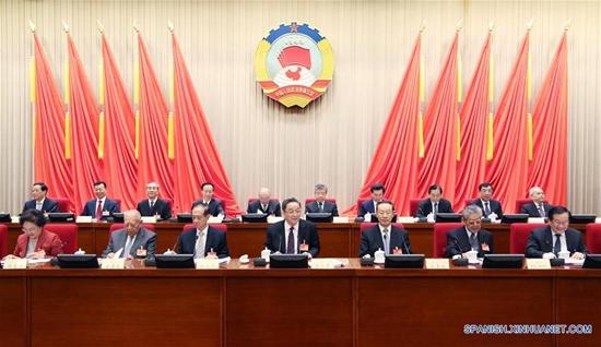 China se prepara para importante actividad política anual