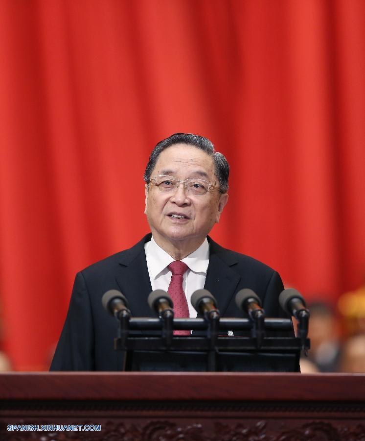 Máximo asesor político de China subraya unidad con liderazgo de Xi Jinping
