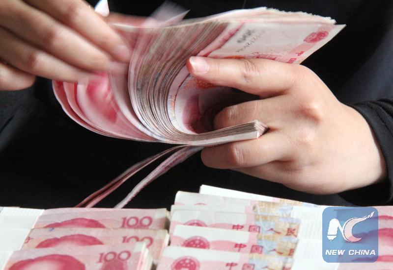 China mantendrá su política monetaria tras alza de tasas en EEUU