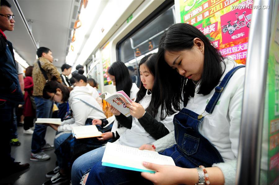 Beijing subvenciona librerías físicas en la era digital