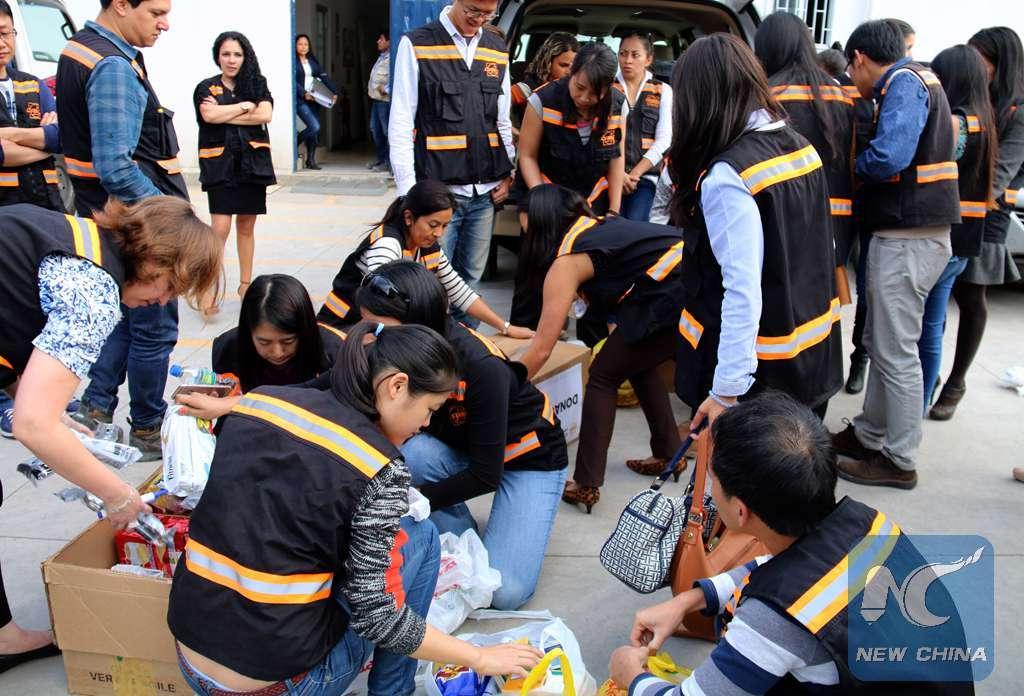 ESPECIAL: Tecnología china, clave en la seguridad ciudadana de Ecuador