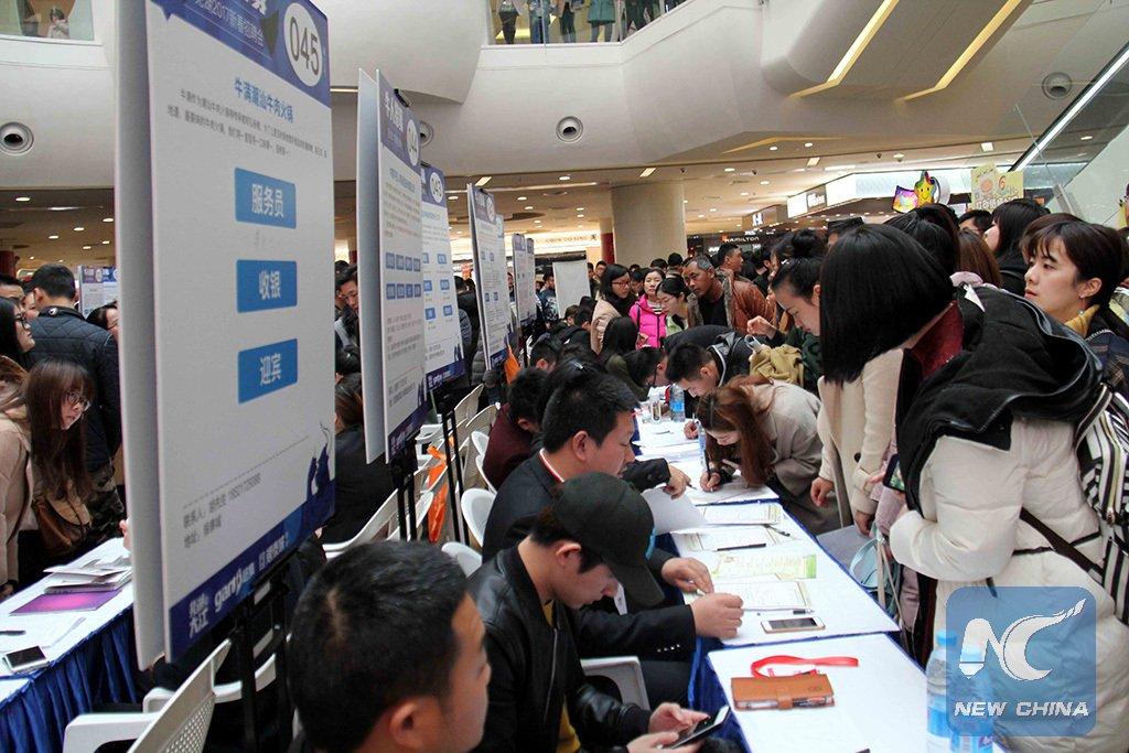 Mercado de contratación de China crece rápidamente con aumento de demanda