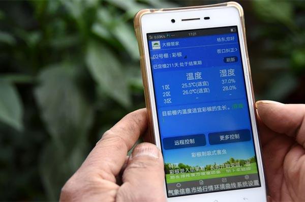 Aplicaciones móviles ayudan a la policía china a encontrar cerca de 3.000 niños desaparecidos