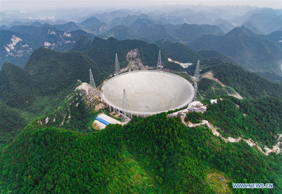 China construirá centro de datos para radiotelescopio espacial FAST