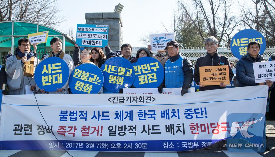 URGENTE: China dispuesta a mantener coordinación con EEUU sobre tema nuclear en península coreana