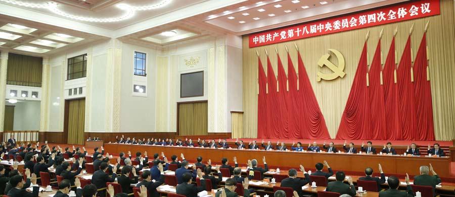 PCCh enmendará sus Estatutos en próximo Congreso Nacional