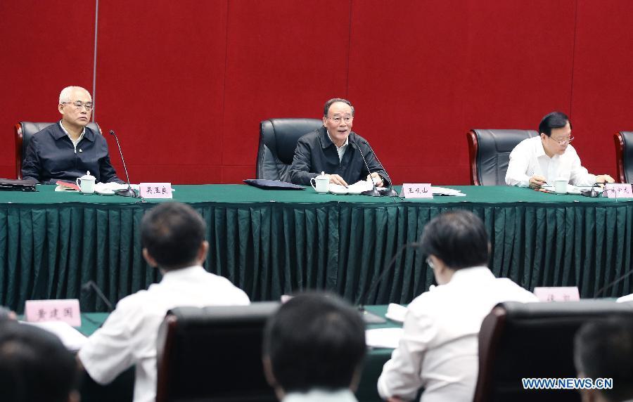 "Lucha anticorrupción de China ha consolidado ""ímpetu aplastante"", destaca comunicado"