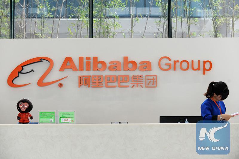 Alibaba compra 15% acciones de cadena local de reformas domésticas