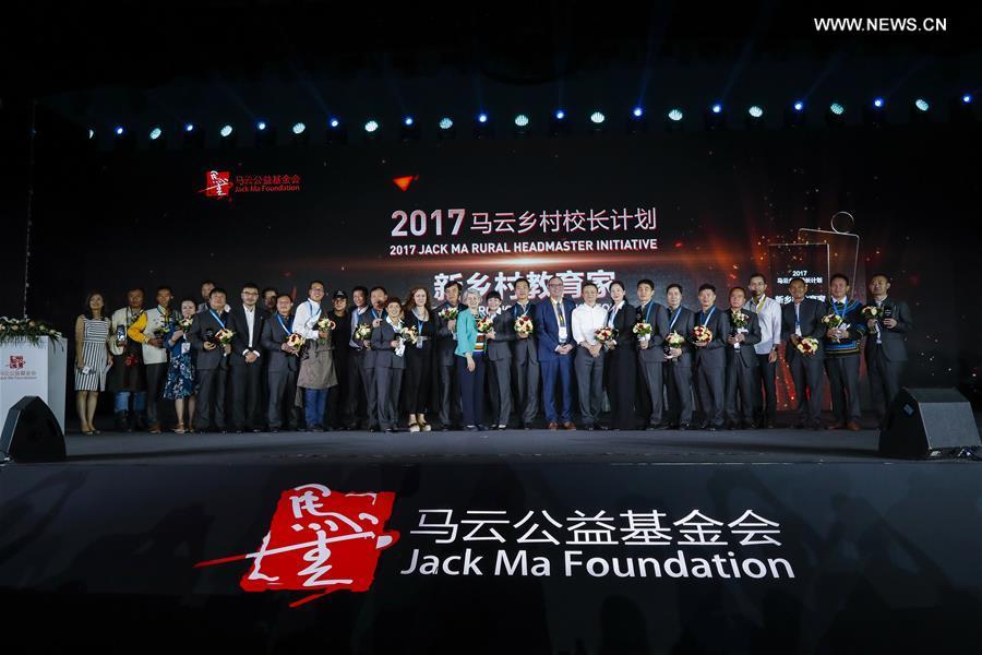 Fundación Jack Ma lanza nuevos programas de educación rural en China