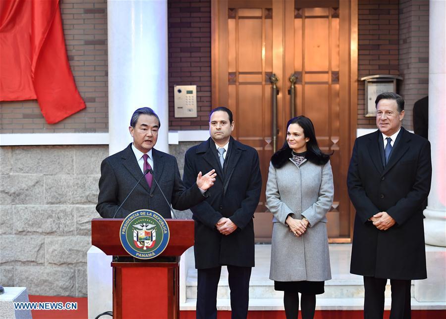 China triplicará participación en Feria comercio Expocomer en Panamá