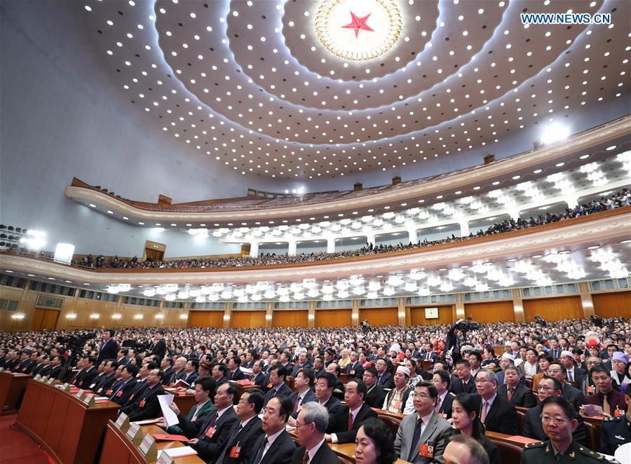 Legislativo nacional de China celebra reunión de clausura de su sesión anual